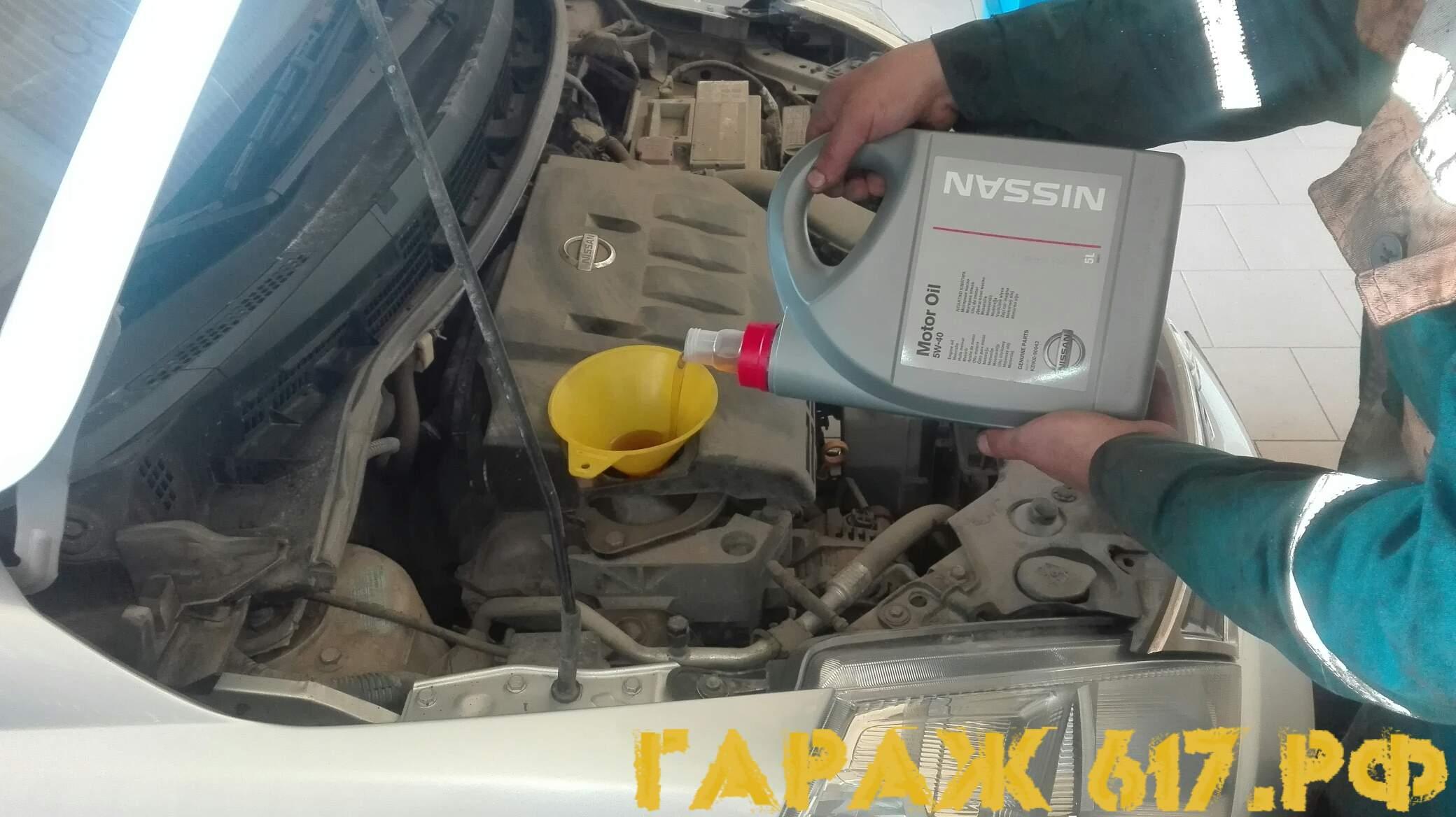 Замена масла в двигателе Ниссан Тиида, масляного и воздушного фильтров.