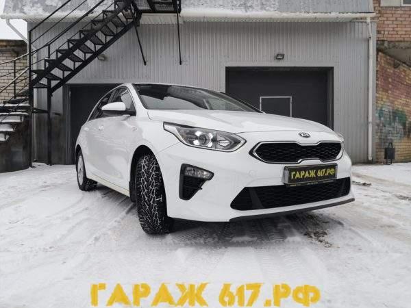 Антикор Смоленск